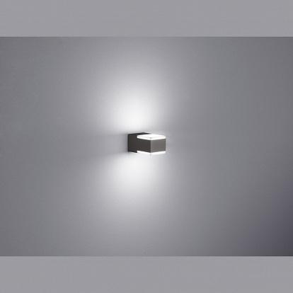 kompakte led aussen wandlampe anthrazit. Black Bedroom Furniture Sets. Home Design Ideas